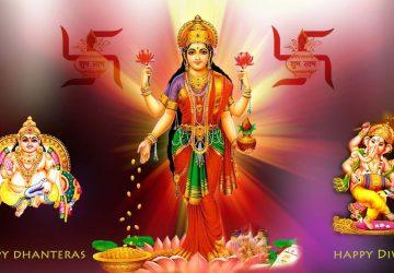 God Kubera Ganesh Laxmi Photos Download Diwali