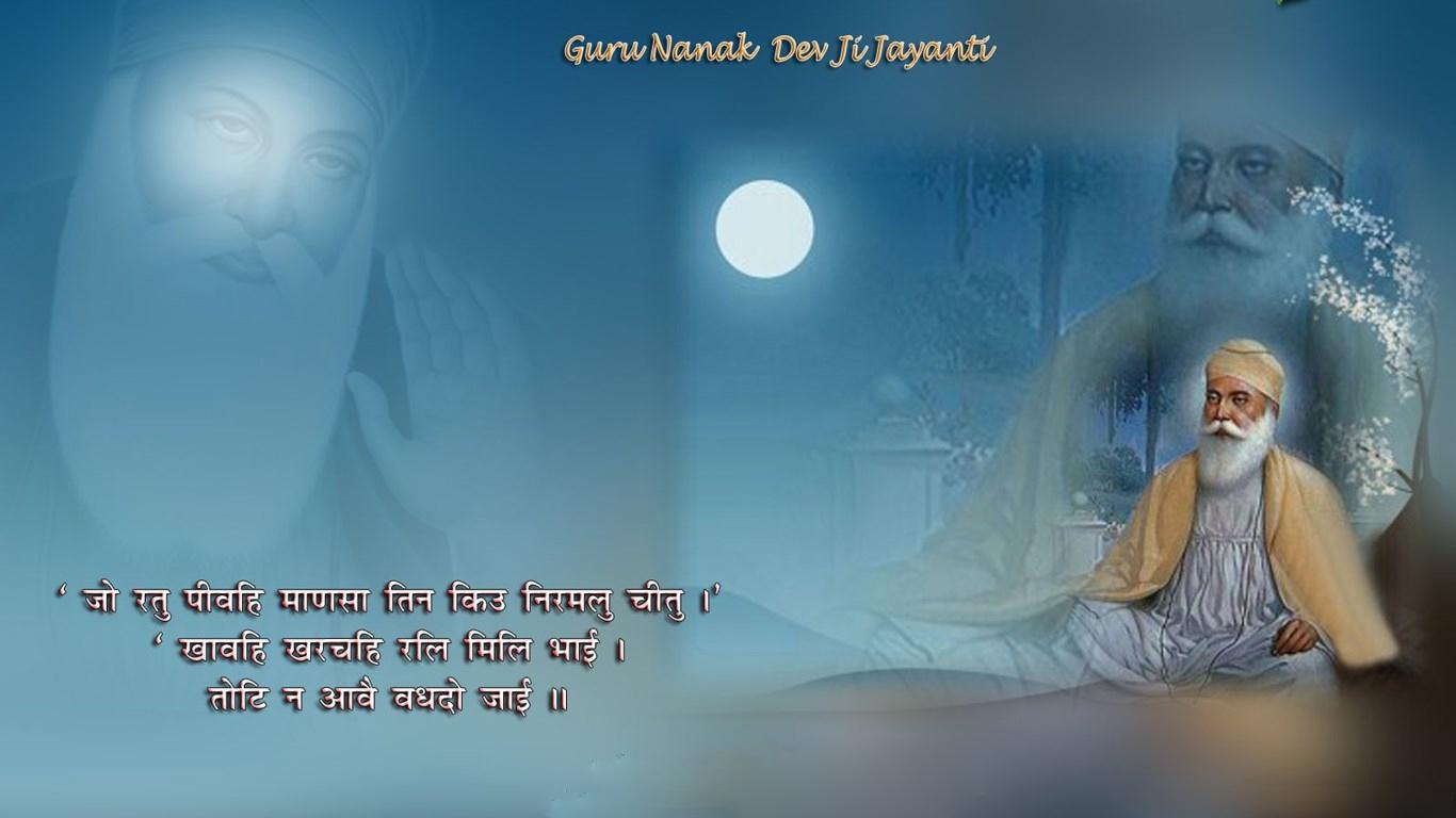 Gurpurab Wishes In Punjabi Language Quotes