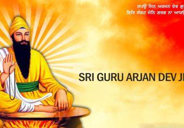 Guru Arjan Dev Image Download