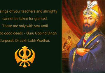 Guru Gobind Singh Ji Images Free Download