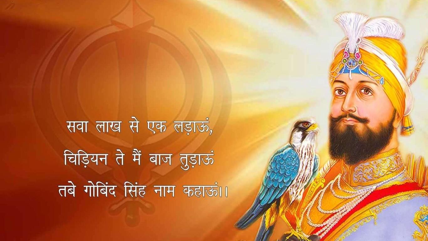 Guru Gobind Singh Wallpapers Hd