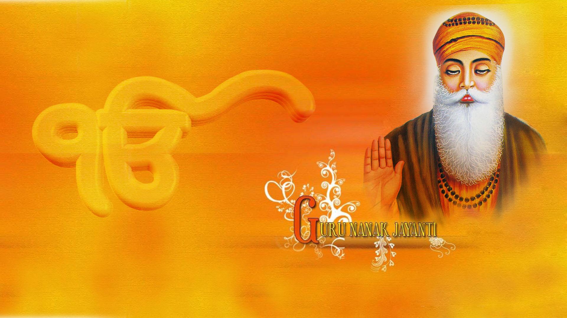 Guru Nanak Jayanti Wallpaper Hd