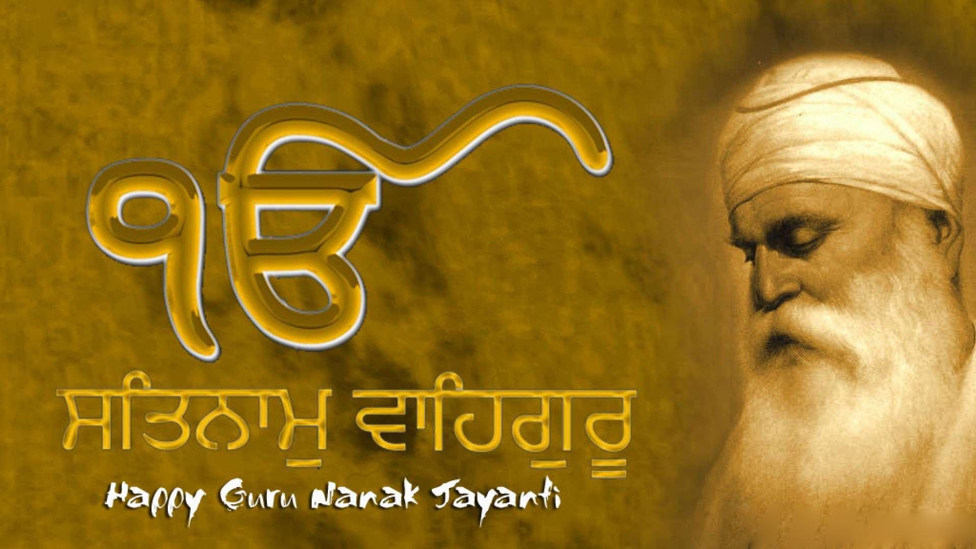 Guru Nanak Jayanti Wallpapers