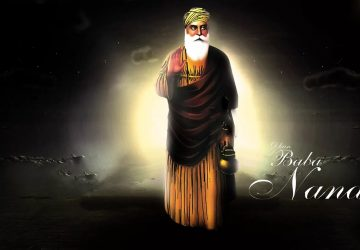 Guru Nanak Dev Ji Ke Wallpaper By Sobha Singh