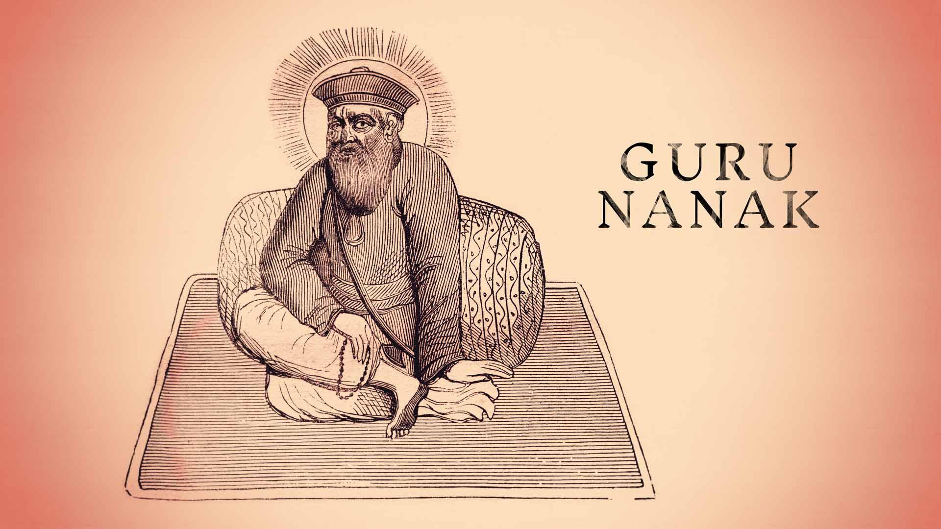 Guru Nanak Dev Photo Frame