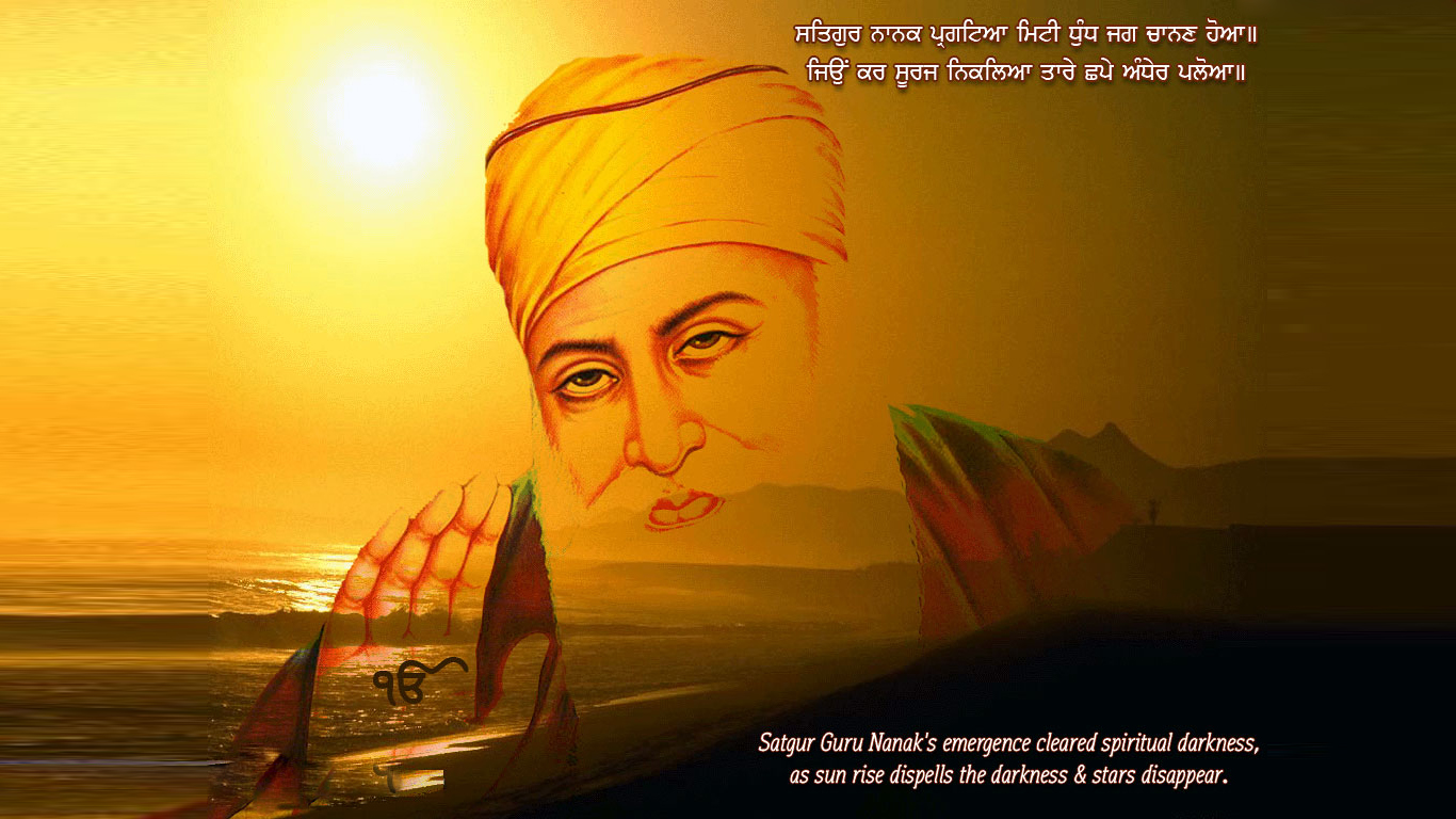 Guru Nanak Hd Photo Wallpaper