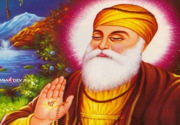 Guru Nanak Ji Wallpaper Download