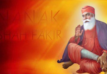Guru Nanak Quotes In Punjabi