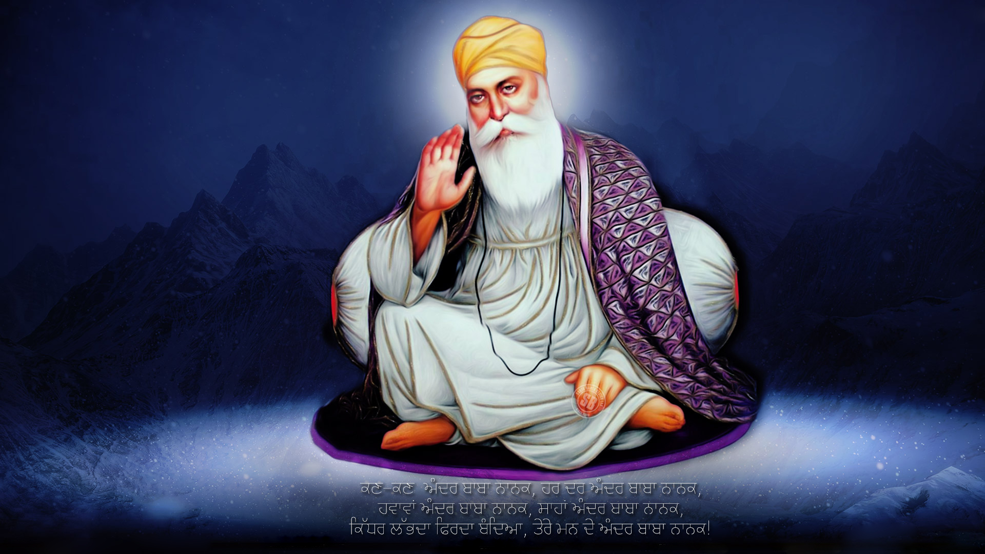 Guru Nanak Wallpaper Free Download