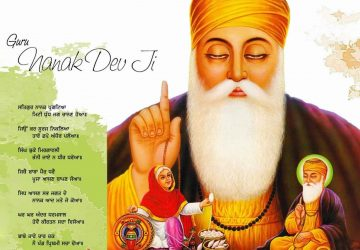 Guru Nanak Wishes In Punjabi Language Quotes