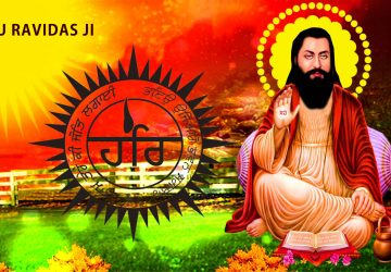 Guru Ravidas Hd Wallpaper Images Photod Download
