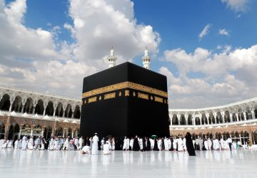 Hajj Images And Quotes