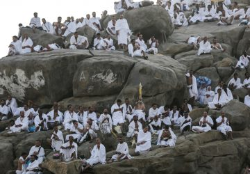 Hajj Photo Gallery