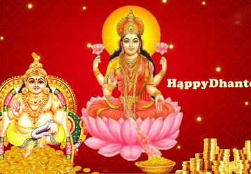 Happy Dhanteras Photos