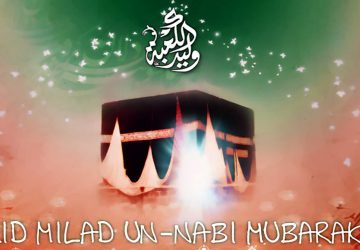 Happy Eid E Milad Images