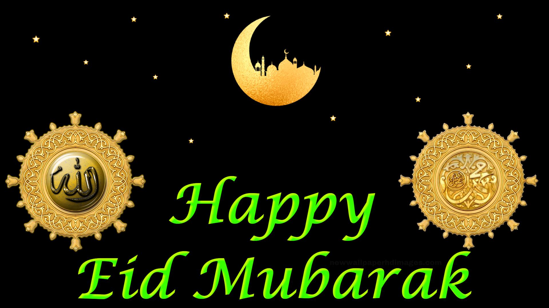 Happy Eid Mubarak Images Wallpaper