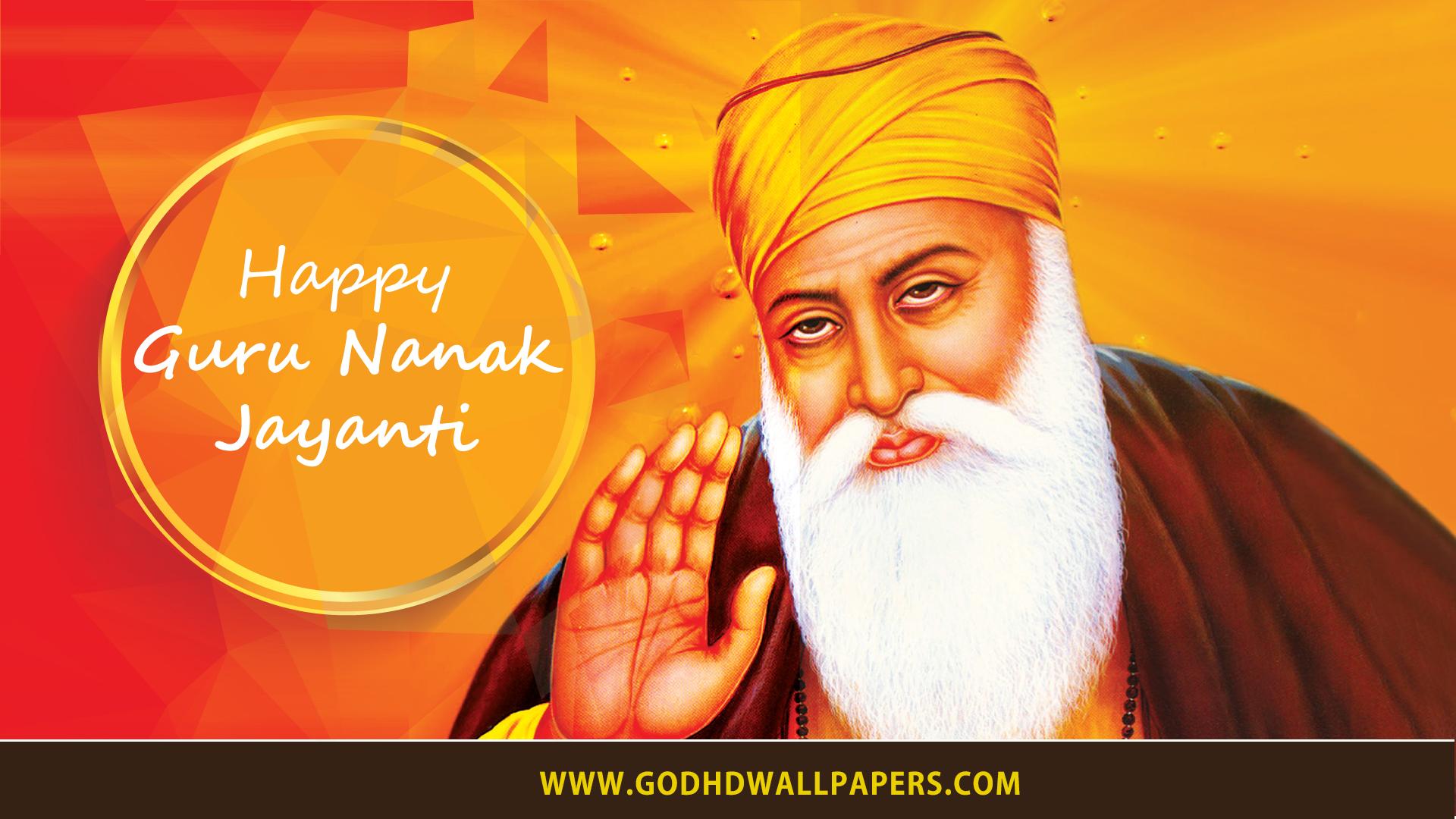Happy Guru Nanak Jayanti Images Free Download