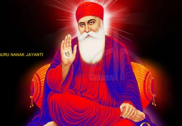 Happy Guru Nanak Jayanti Wallpaper Hd
