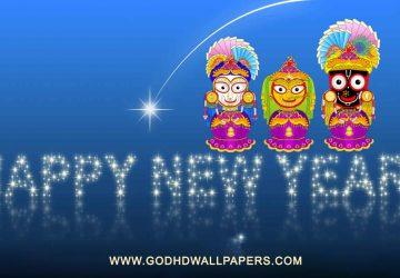 Happy New Year 1920×1080
