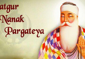 Hd Image Of Guru Nanak Dev Download