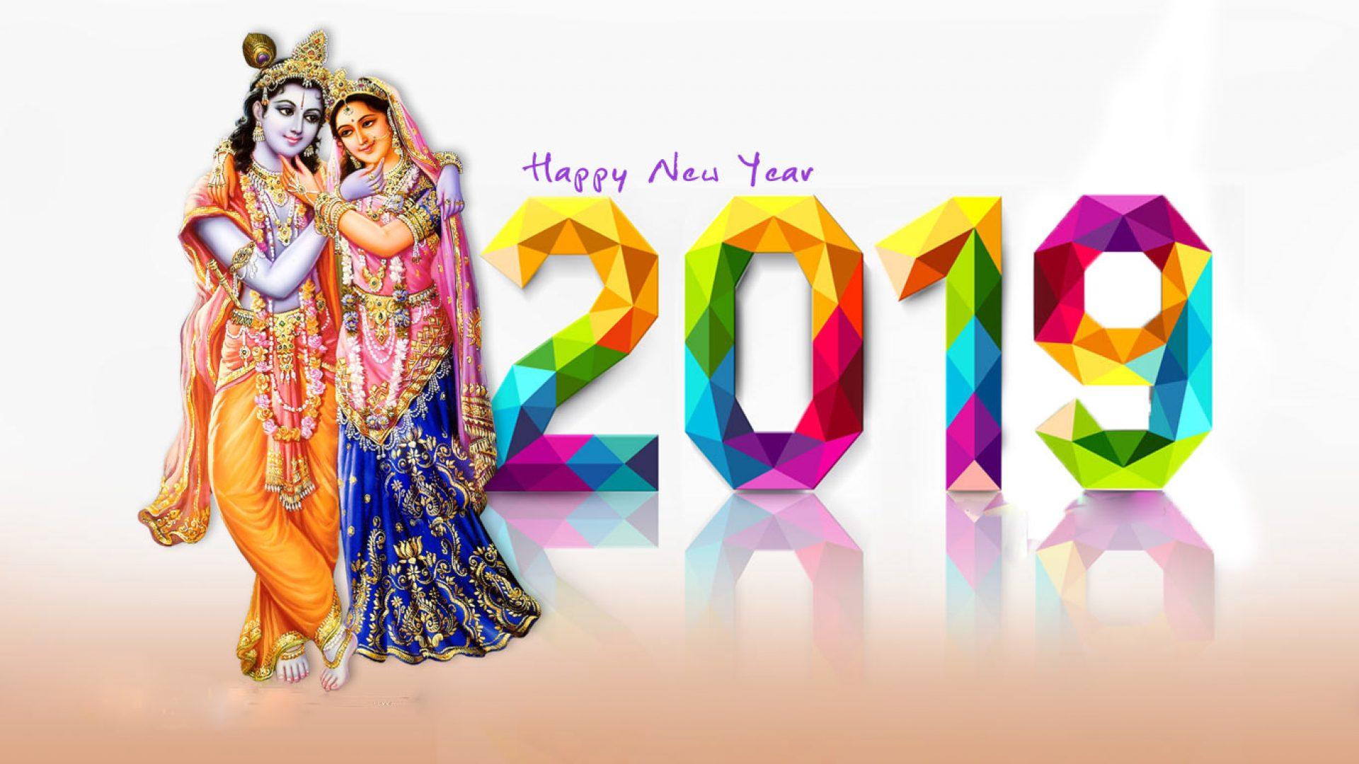 Happy New Year Hindu 85