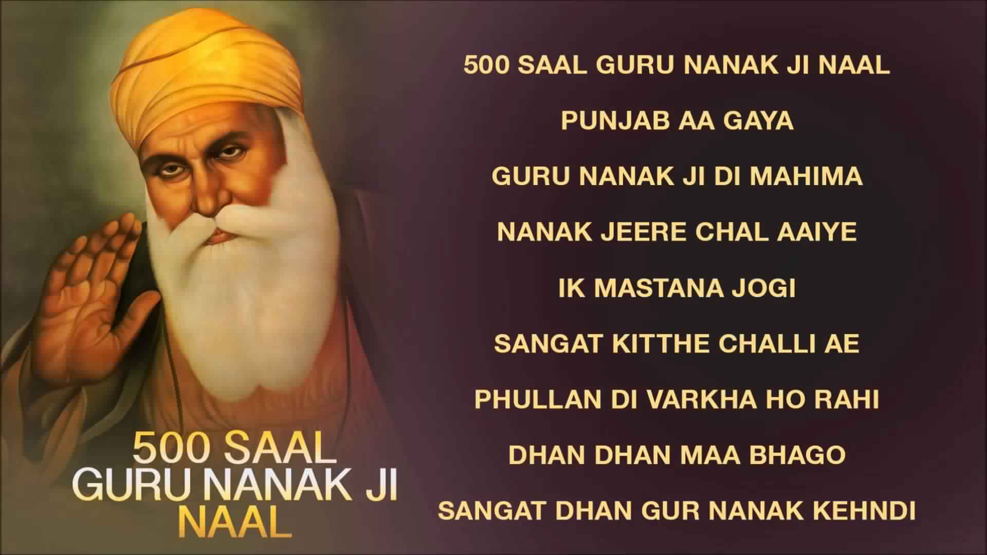 Inspirational Quotes From Guru Nanak Ji In Punjabi