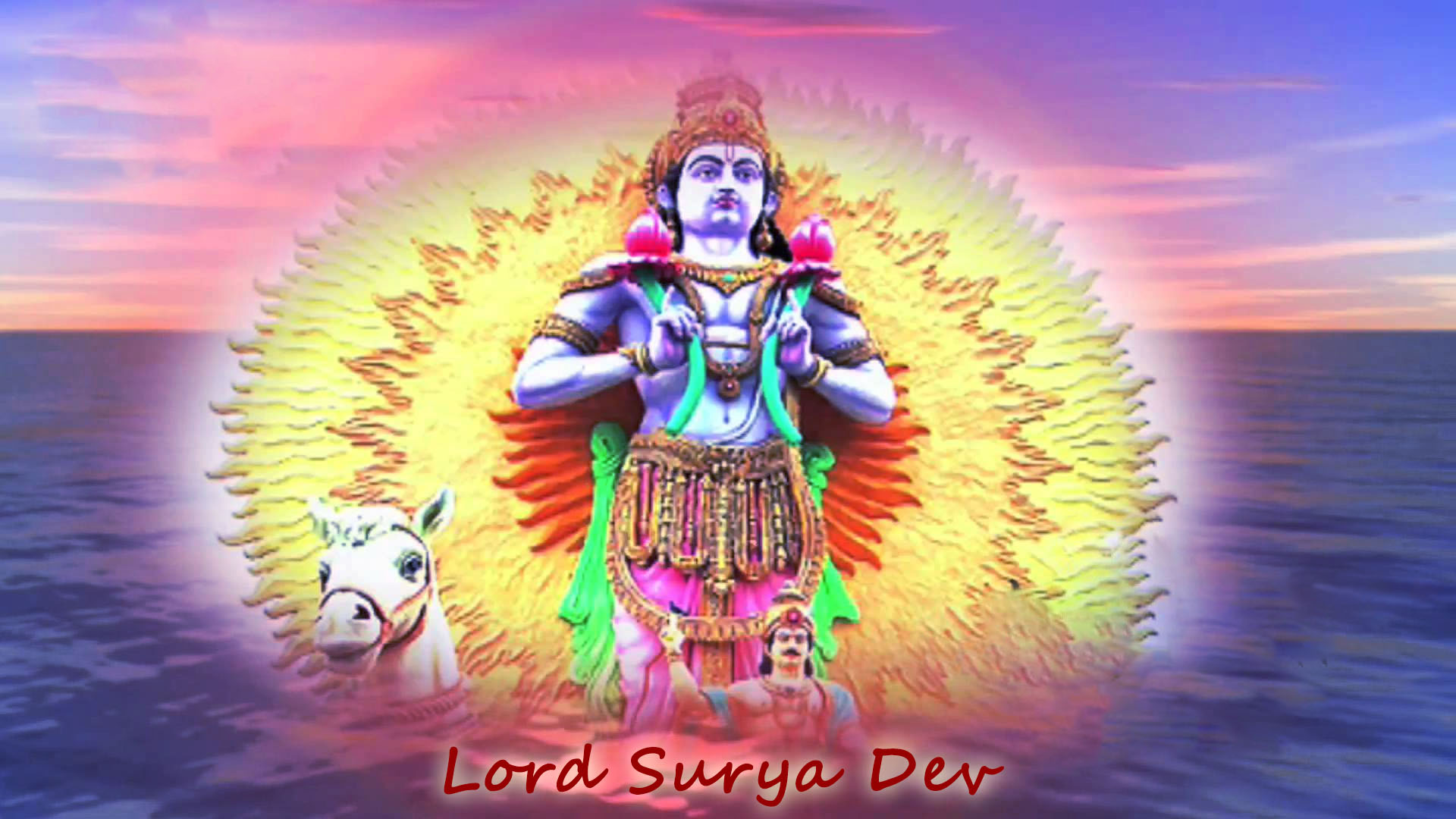 Lord Surya Bhagavan Hd Wallpapers