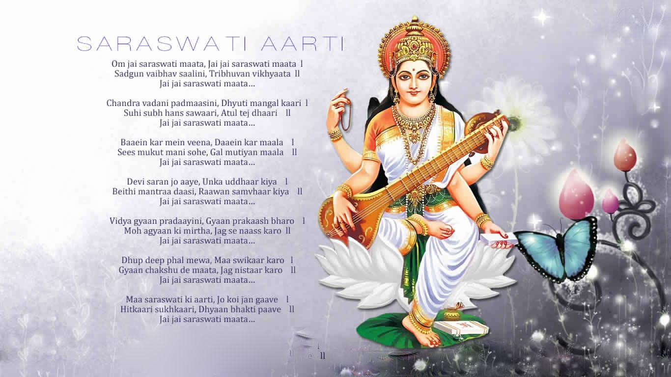 Maa Saraswati Ki Aarti