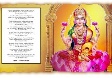 Mahalakshmi Aarti