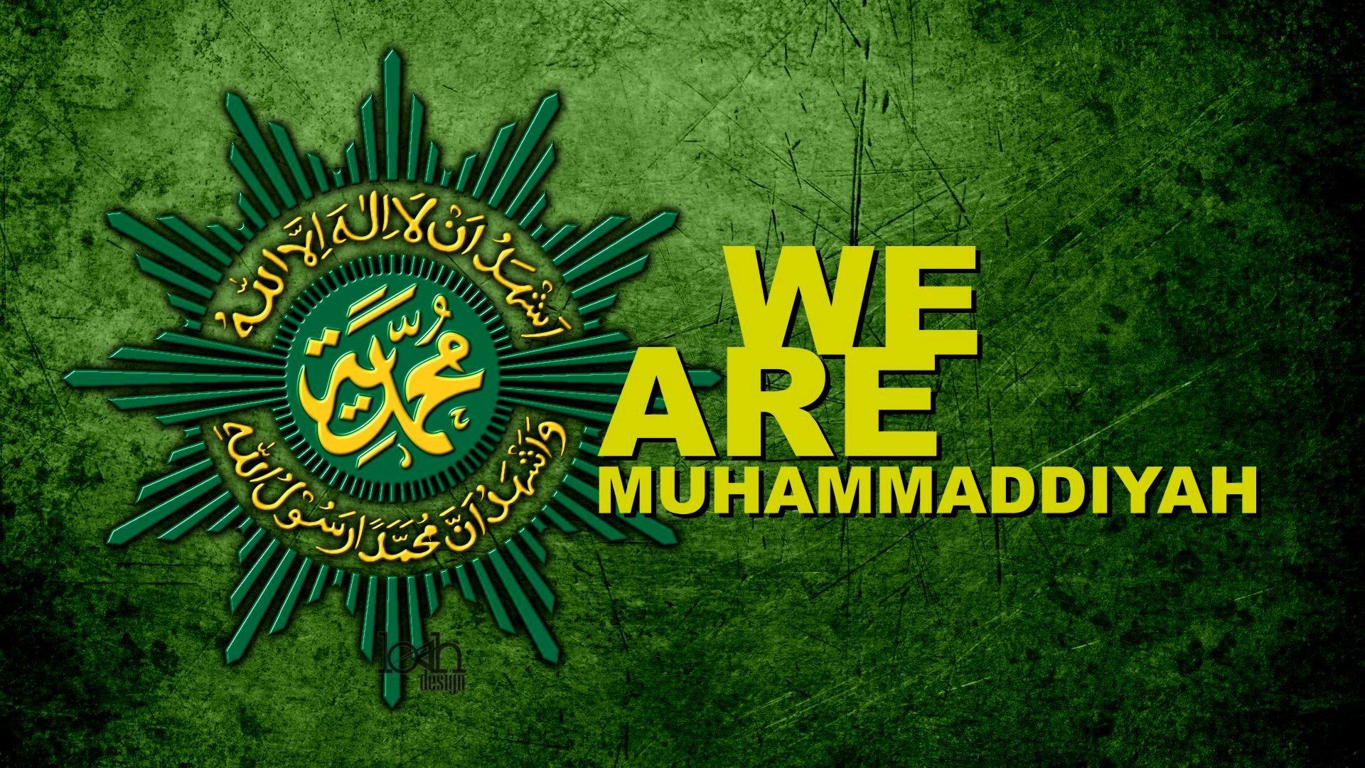 Muhammad Images Hd