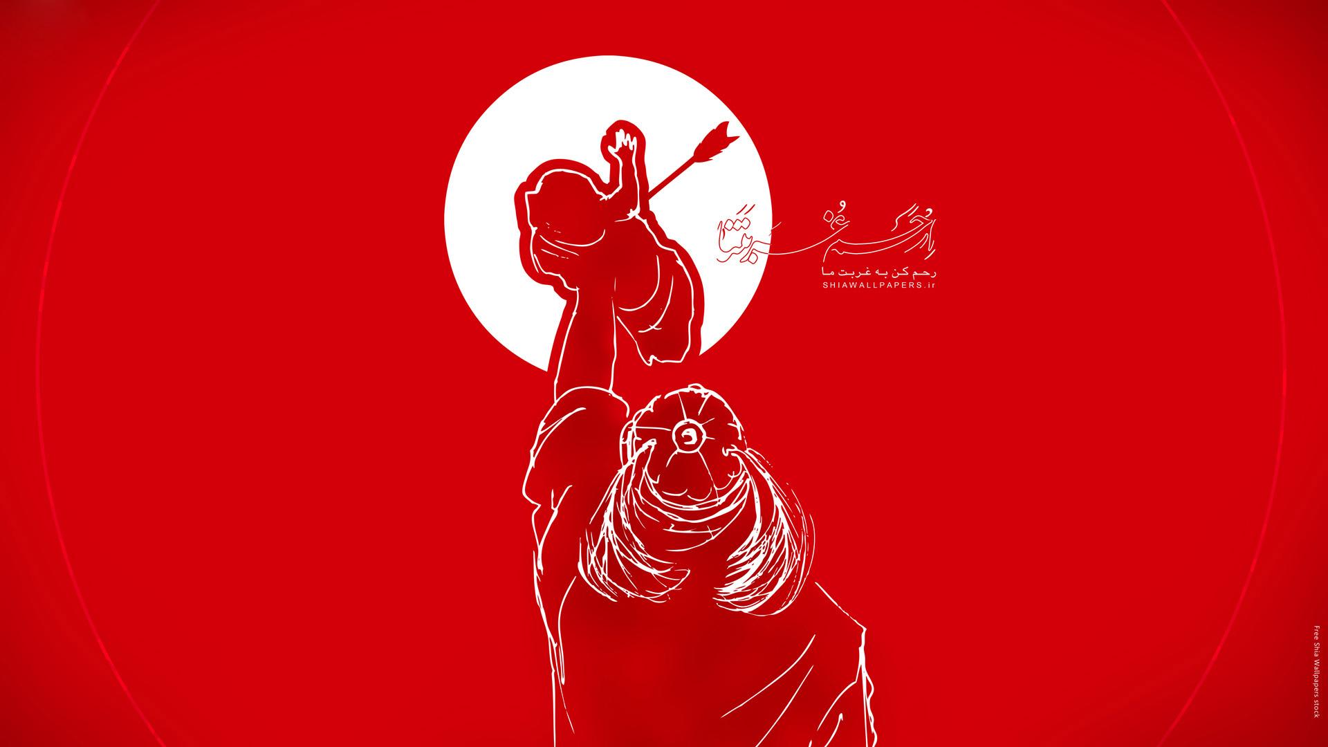 Muharram Ashura Imam Hussain Wallpaper Image
