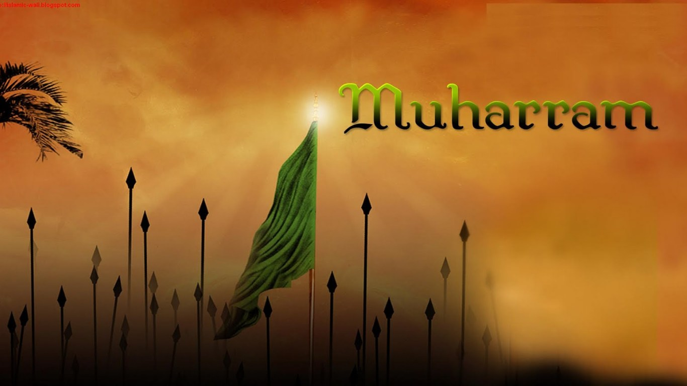 Muharram Hd Photo