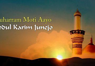 Muharram Images Download