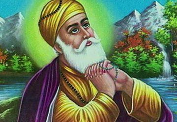 Pic Guru Nanak Wallpaper