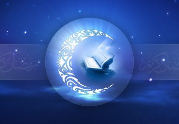 Quran Wallpaper Hd 1080p