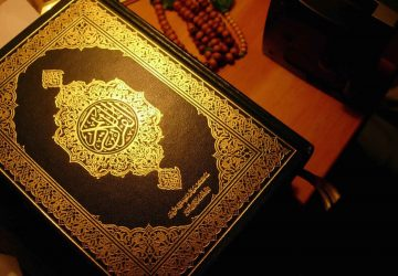 Quran Wallpaper Image Gallery