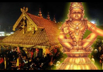 Sabarimala Temple Photos Download