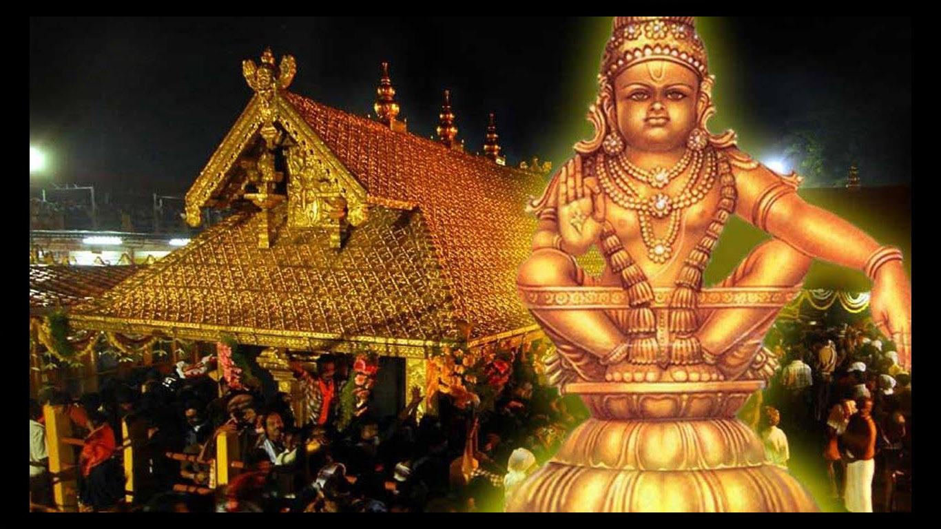 Sabarimala Temple Photos Download