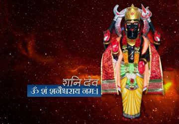 Shani Beej Mantra Benefits