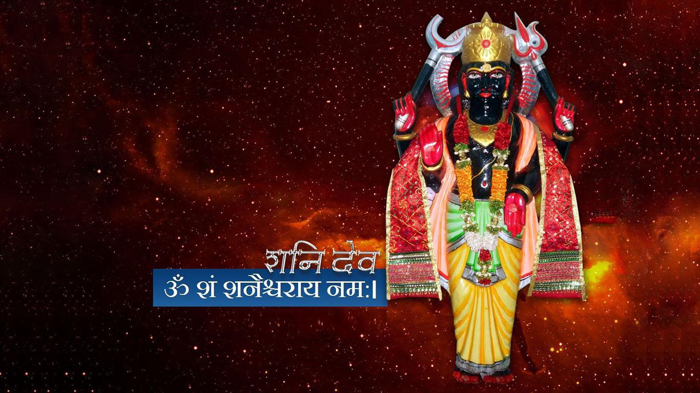 Shani Beej Mantra Benefits
