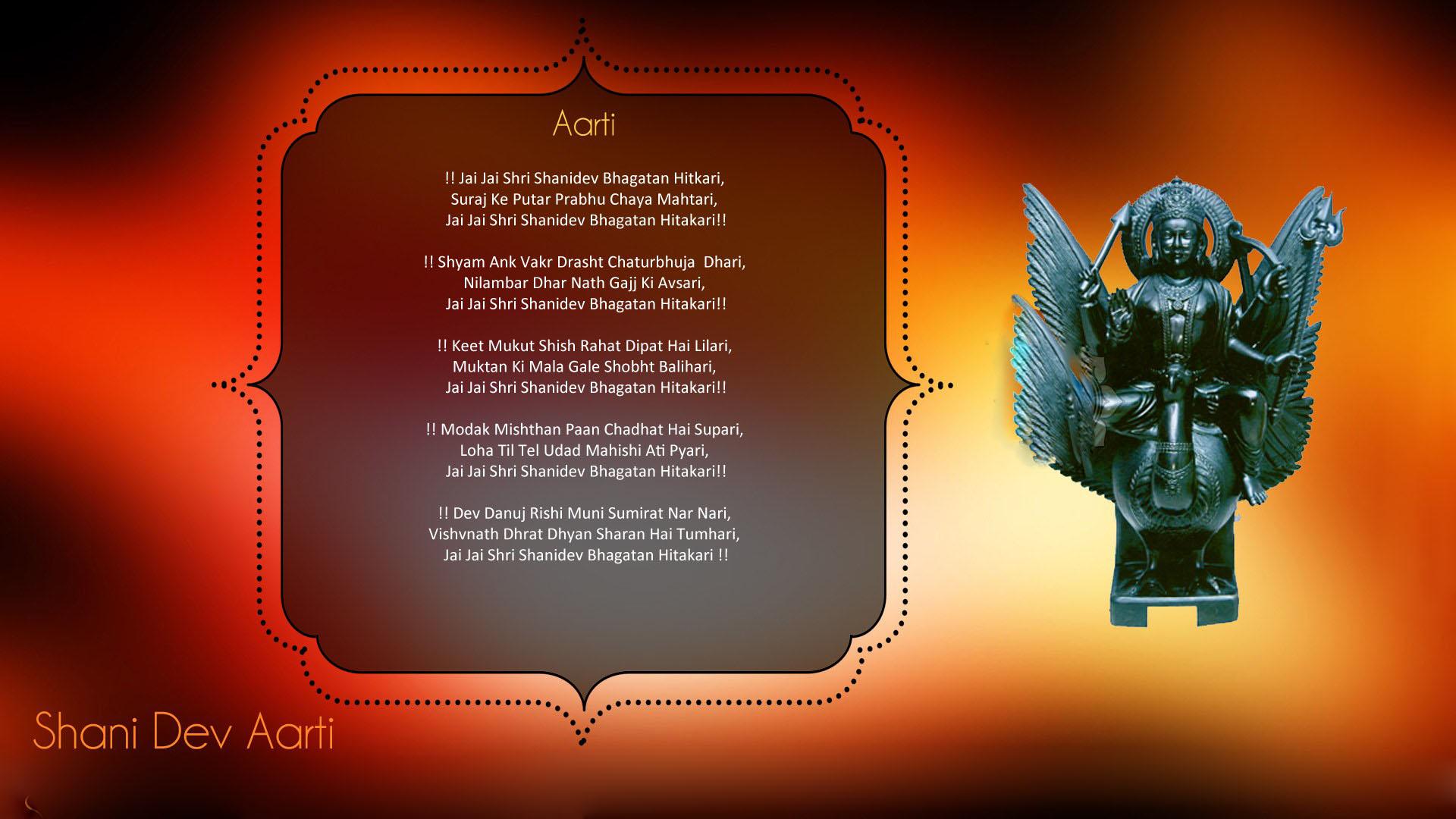 Shani Dev Ki Aarti In Hindi