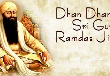 Shri Guru Ram Das Ji Images Download