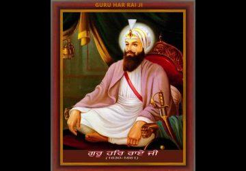 Sikh Guru Har Rai Ji Images Hd