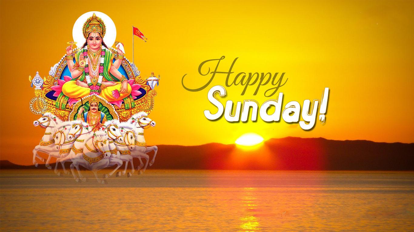 Surya Dev Good Morning Images