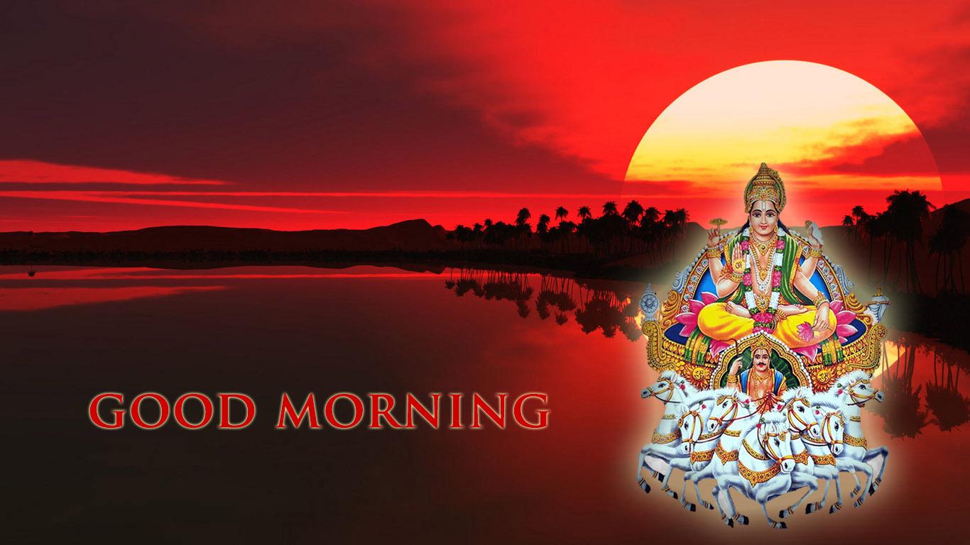 Surya Dev Image Good Morning