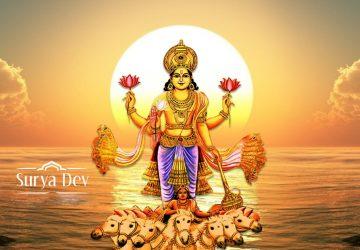 Surya Dev Images 1366×768