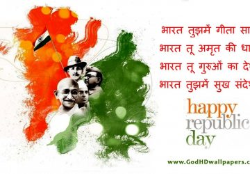 26 January Republic Day Netaji Subash Chandra Bose Picture Wallpapers