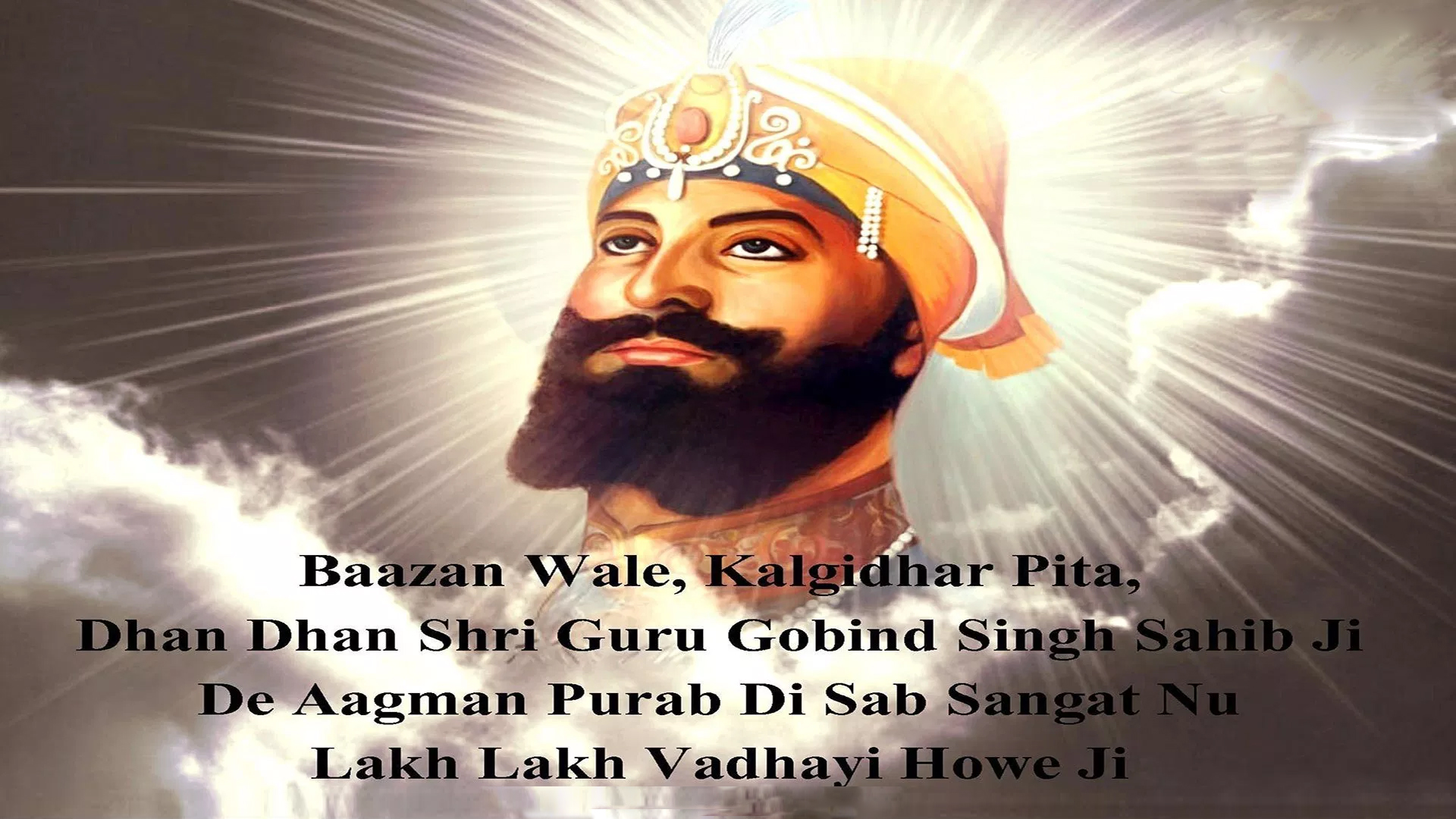 Guru Gobind Singh Birthday Photos
