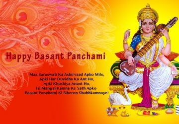 Happy Basant Panchami Hd Wallpaper