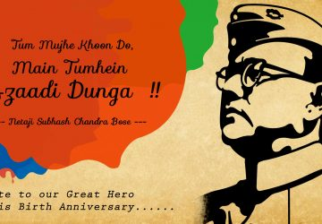 Happy Birthday Netaji Subhash Chandra Bose Images With Quotes